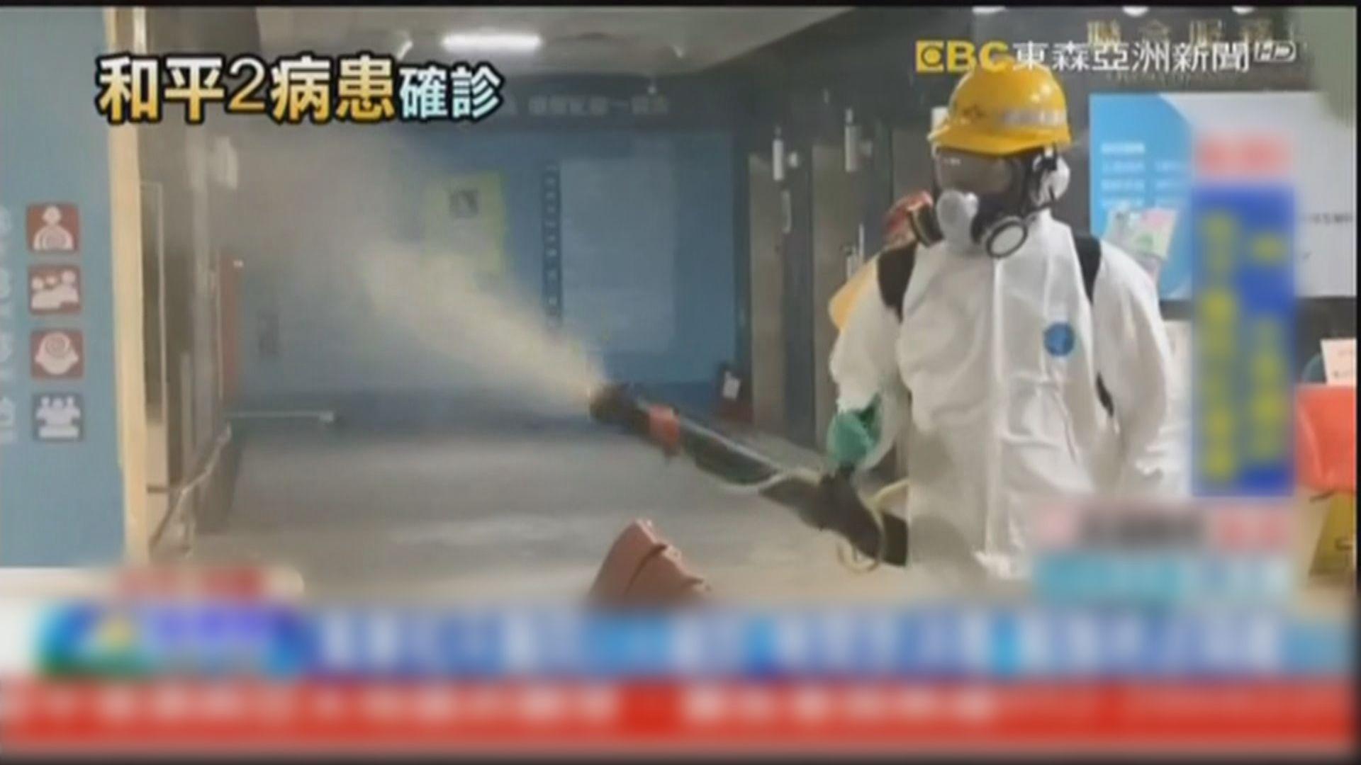 台北和平醫院兩病人確診後暫停急診 當局指毋須封院