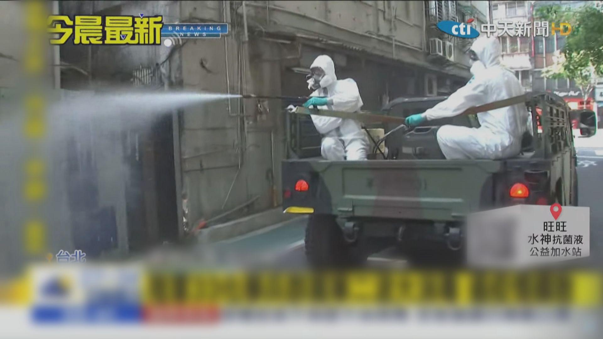 陸軍化學兵到台北市萬華區噴灑消毒劑