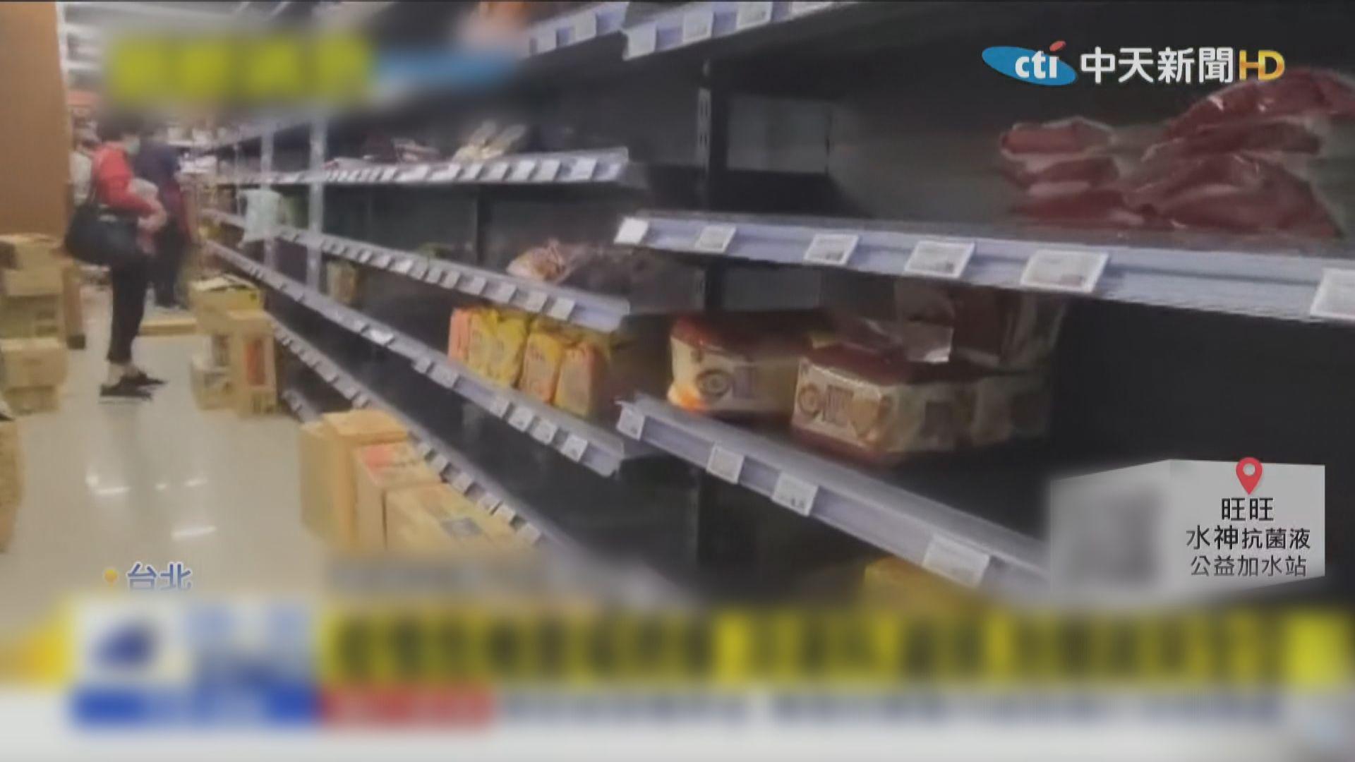 台灣民眾搶購物資 超市須實施限購民生物資