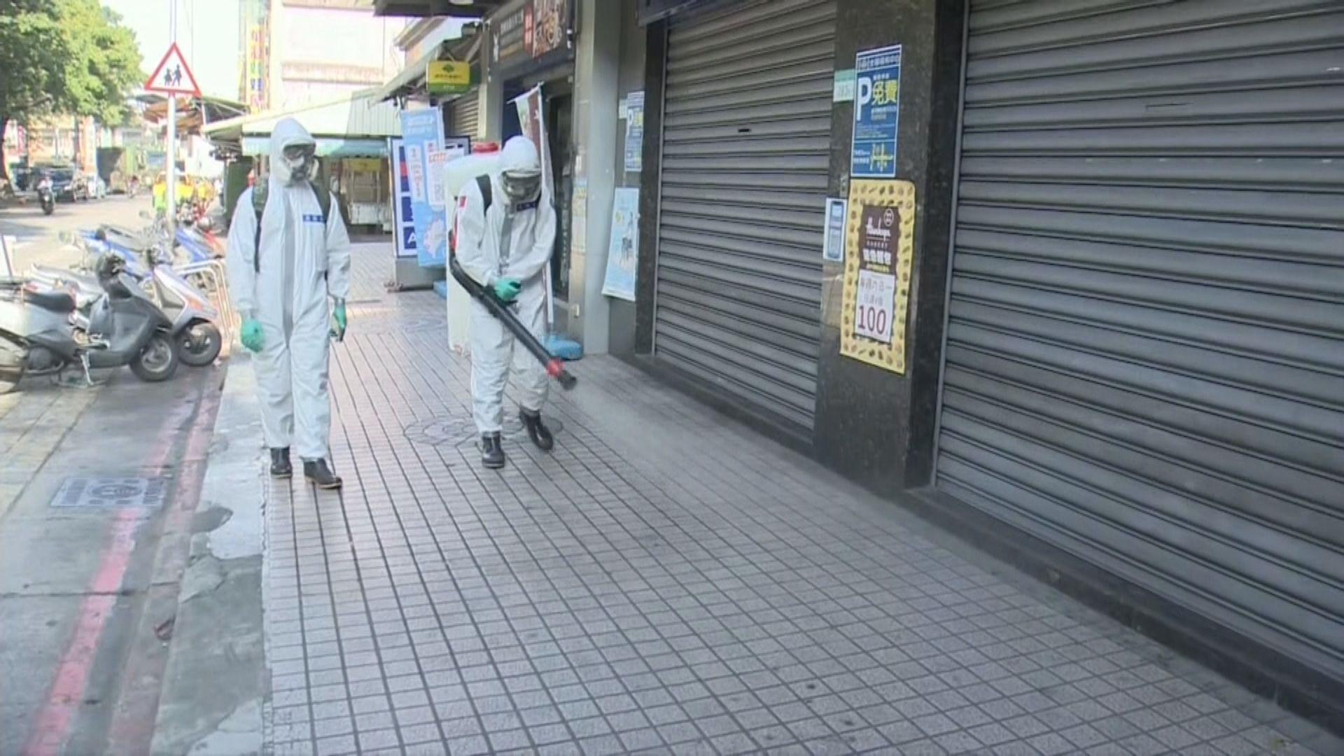 高雄市長要求政府人員暫停到台北市和新北市出差