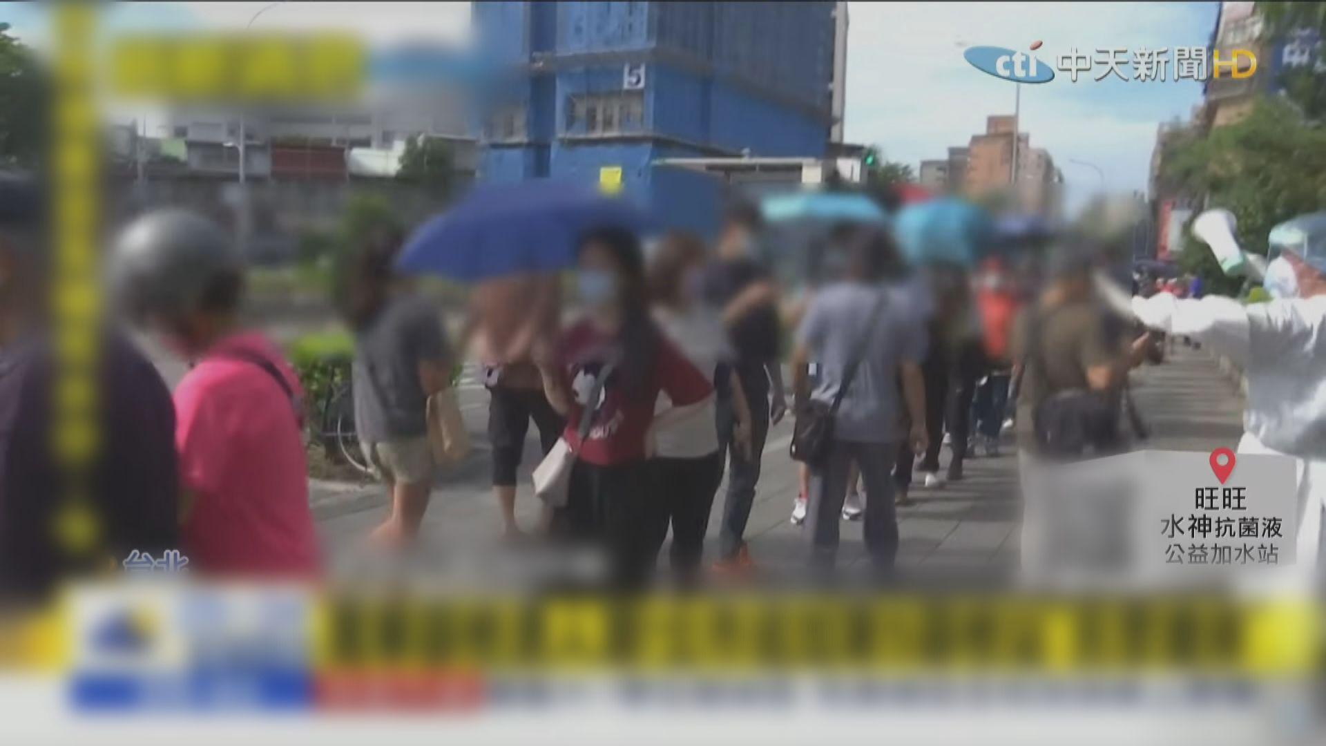 台灣疫情急劇惡化 雙北高中以下學校明起停課
