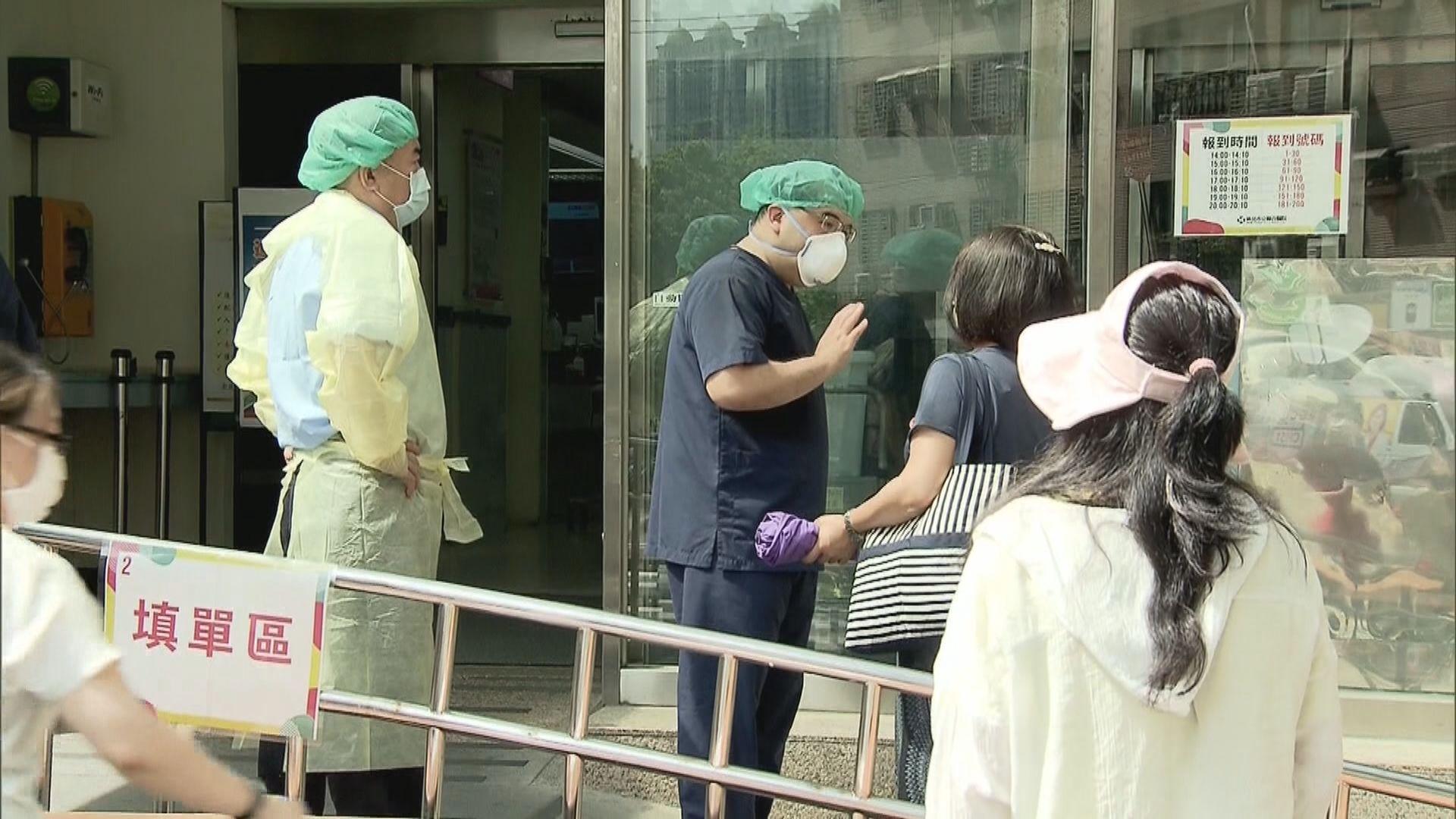 台灣急增逾三百宗本土病例再創單日新高