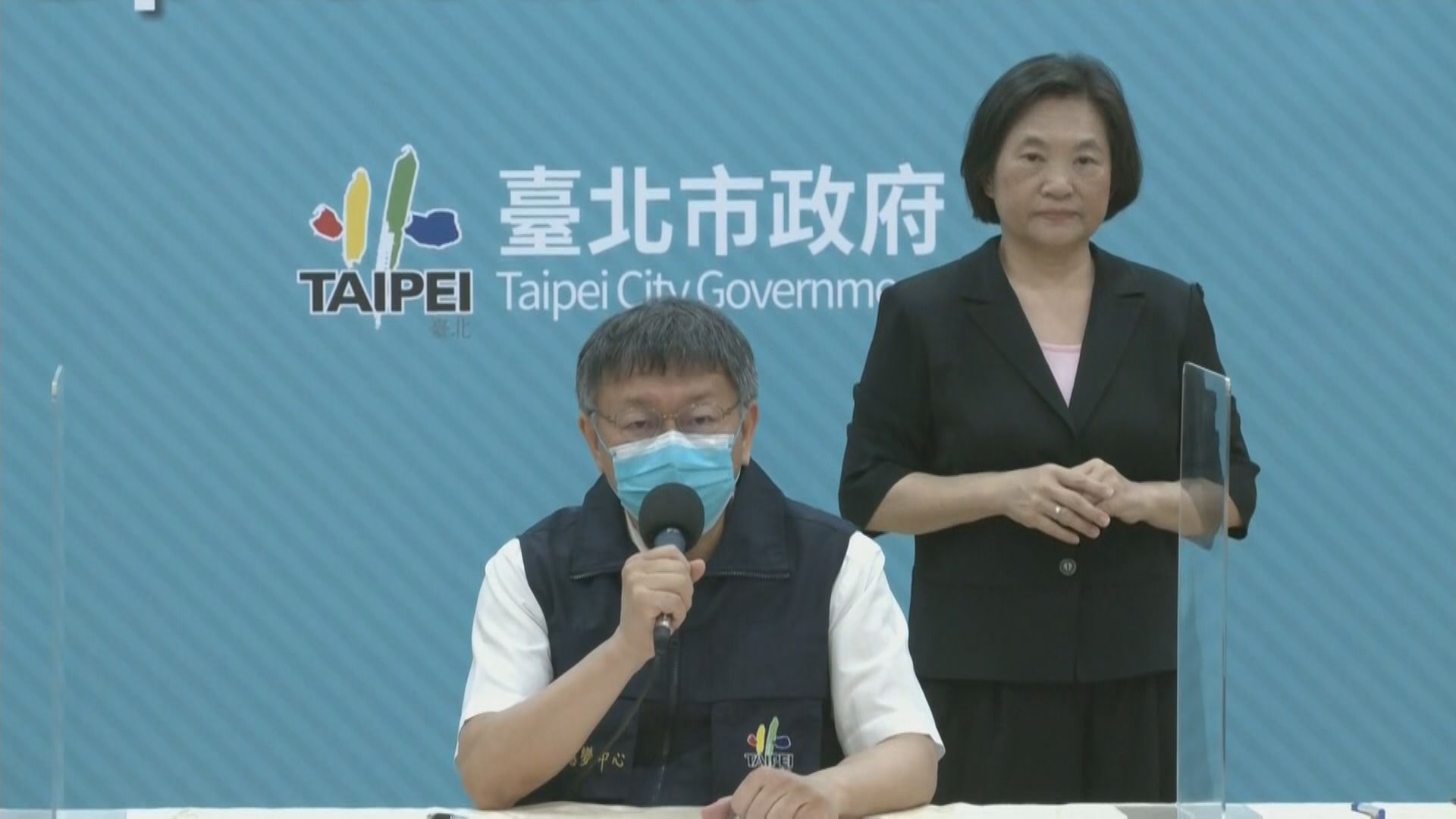 台灣增逾三百宗本土病例 柯文哲籲自發封城抗疫