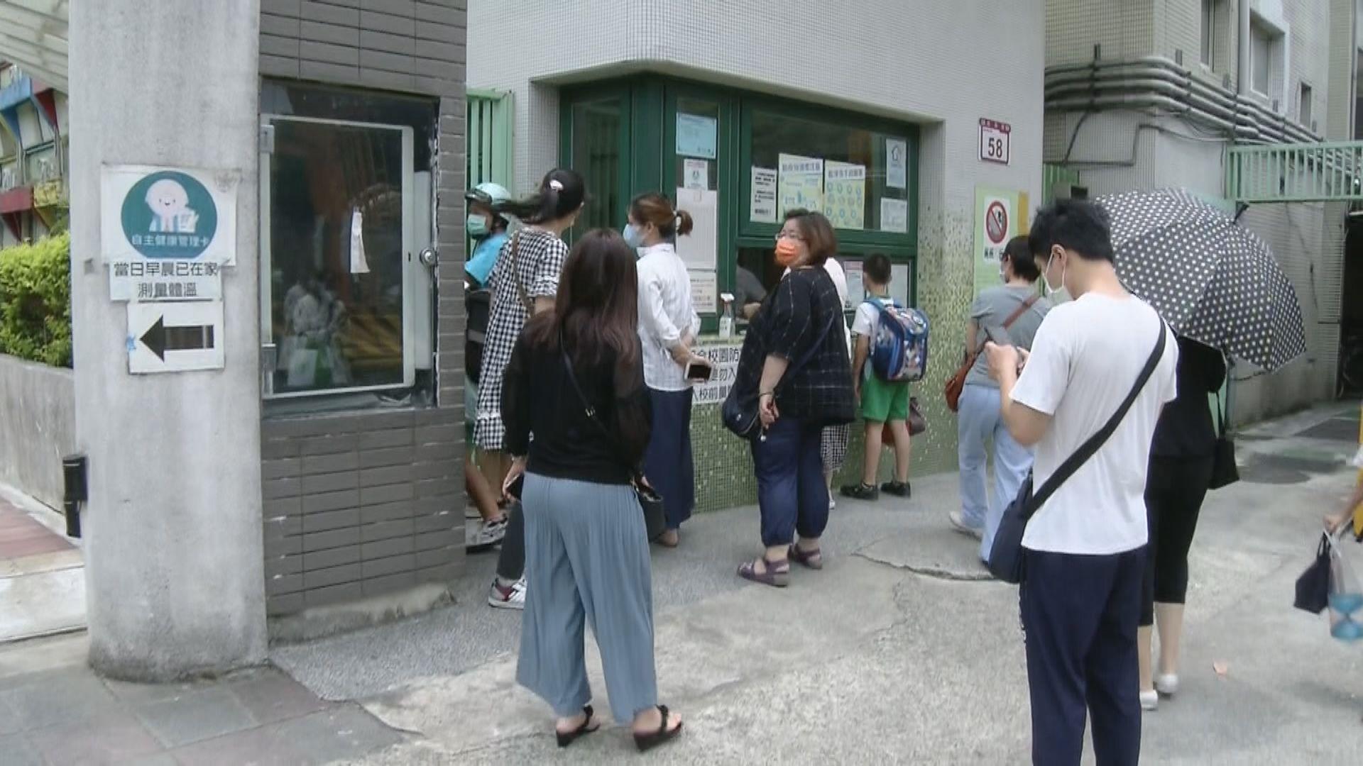 台灣增240宗本土病例 各級學校停課至下周五