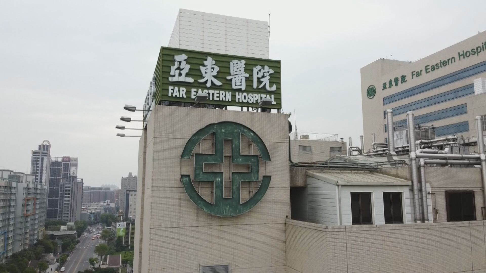台灣七家醫院有人確診感染新冠病毒