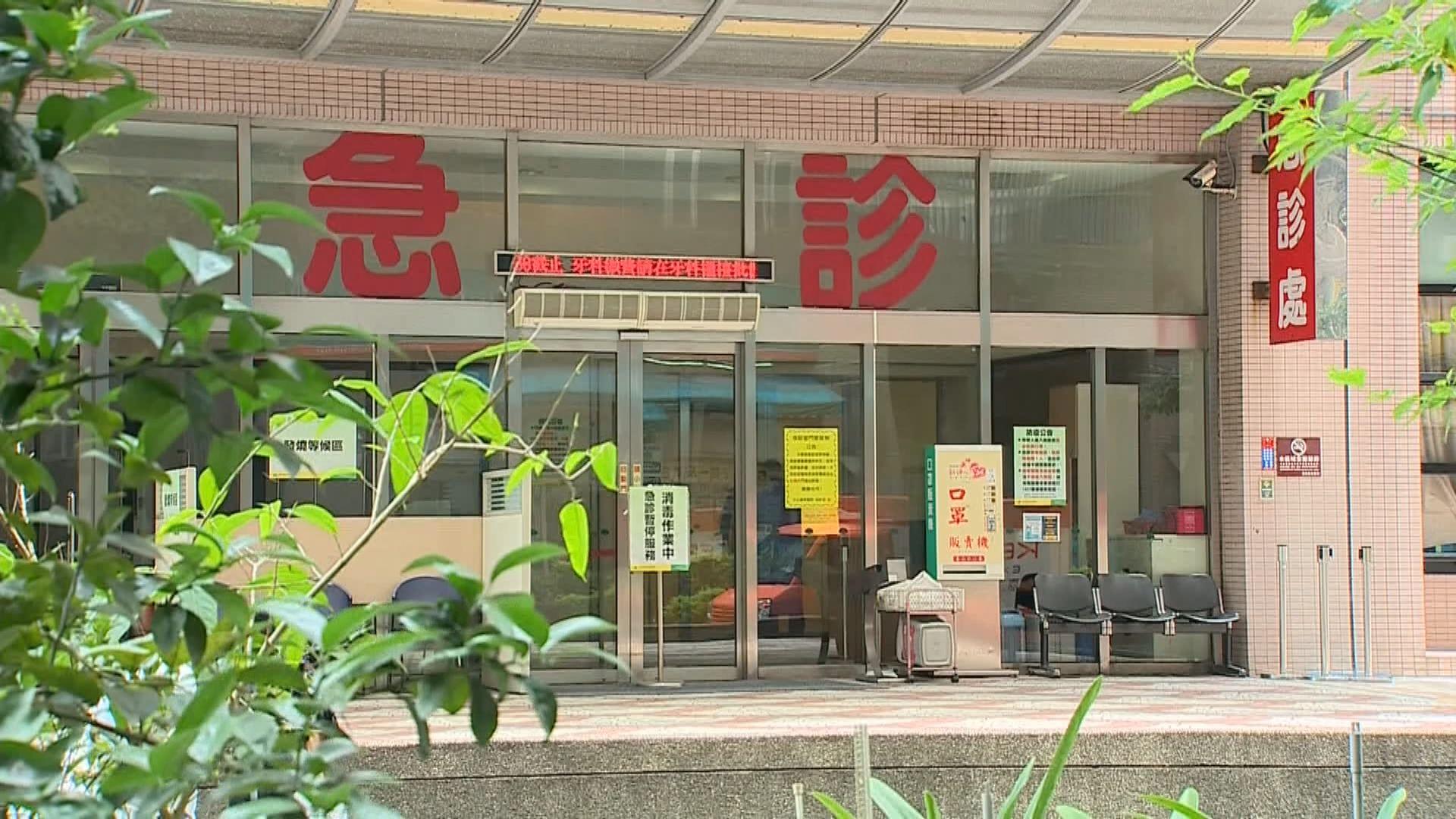 台灣多間醫院現新冠確診個案 三間爆院内感染