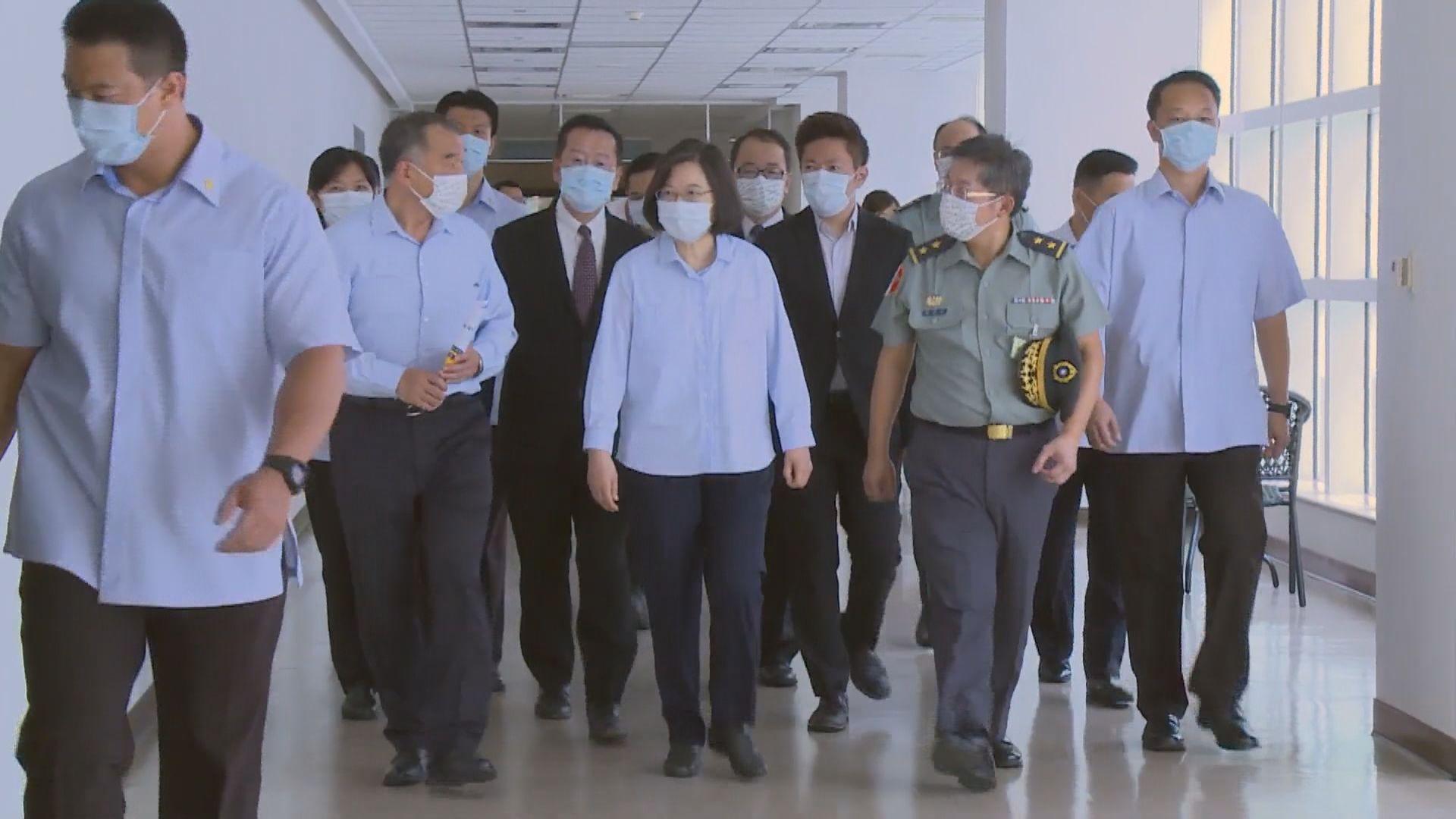 蔡英文視察軍方疫情指揮中心 要求軍方全面配合防疫