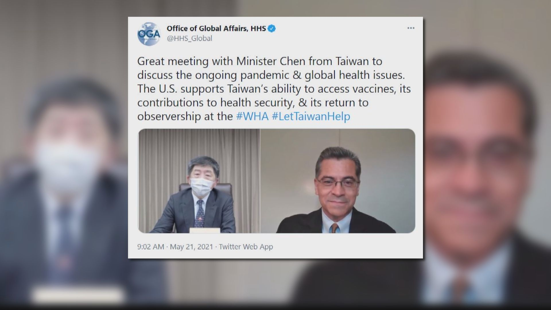 台灣要求美國協助取得更多新冠疫苗