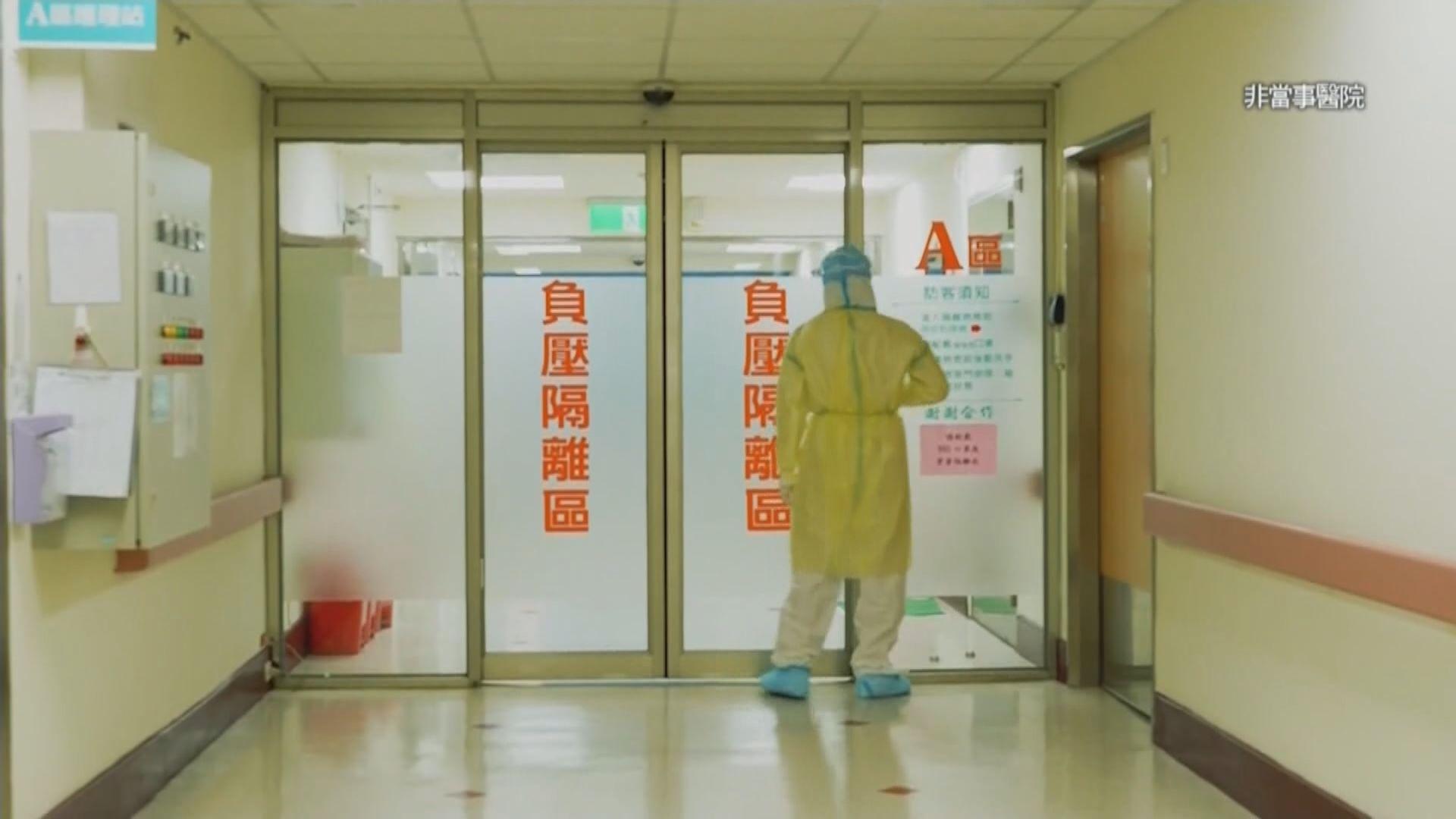 台灣新增連追加逾600宗確診 11死創新高