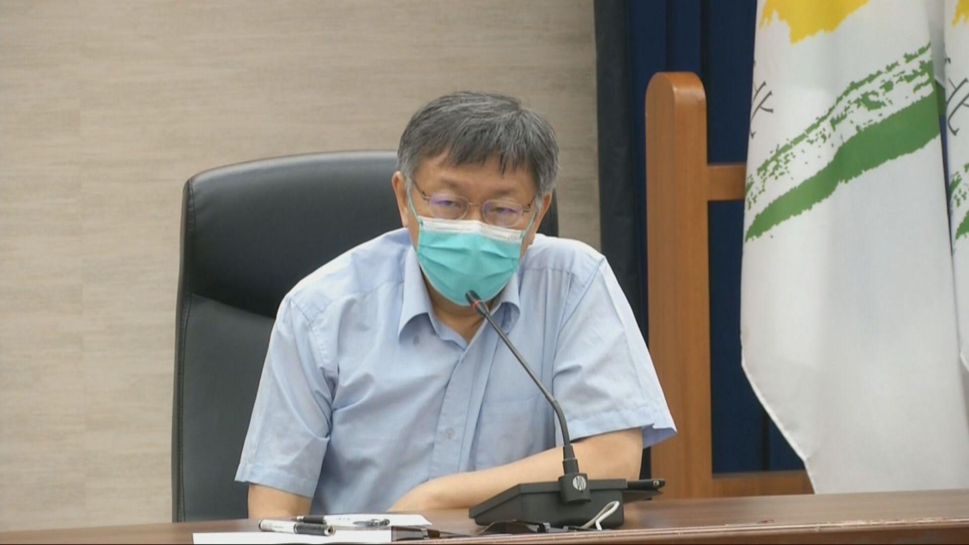 柯文哲:醫療系統壓力非常繃緊 八月才有台灣疫苗是太遲