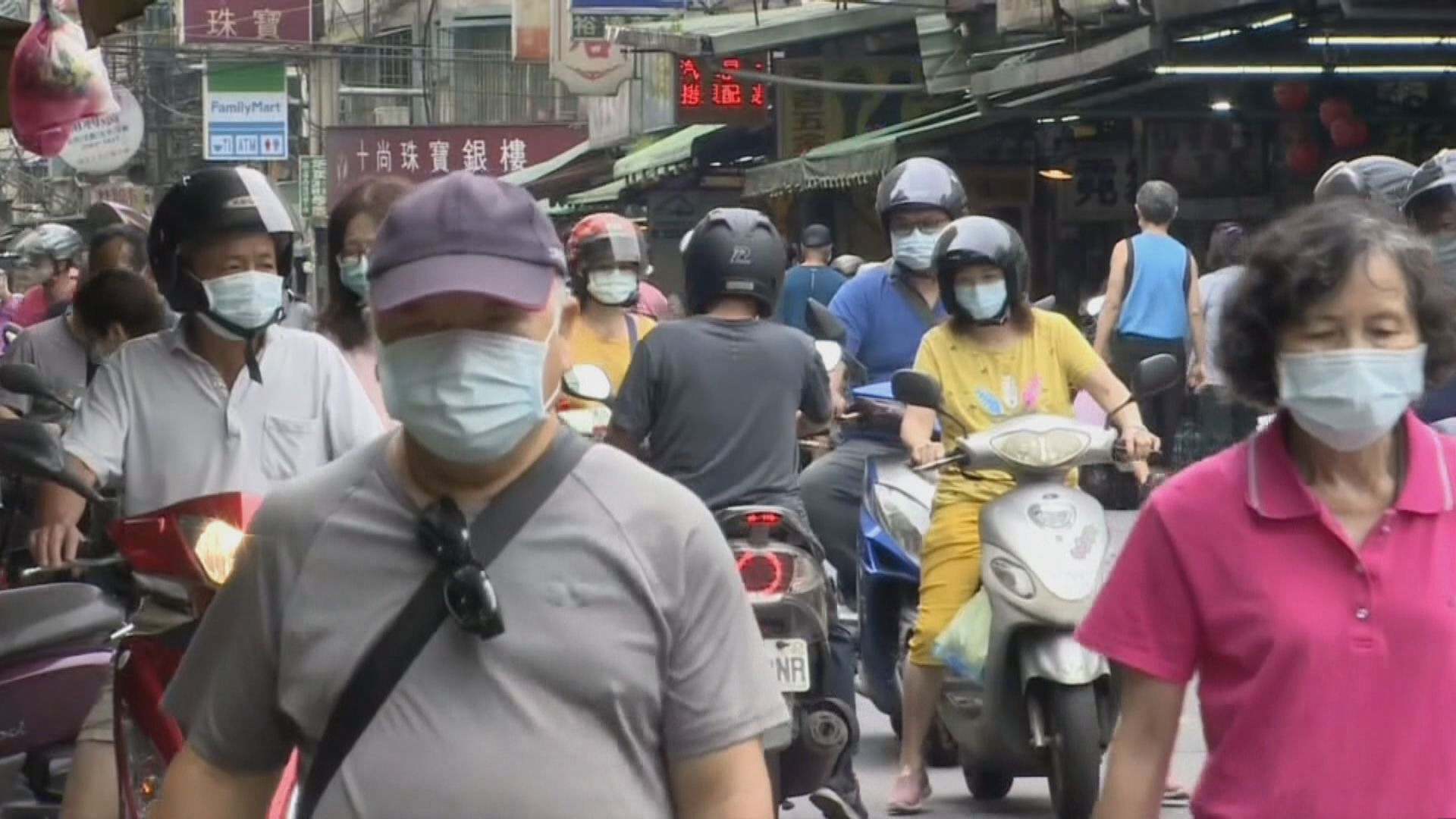 台灣增401宗確診 台北新北獲優先分配新冠疫苗