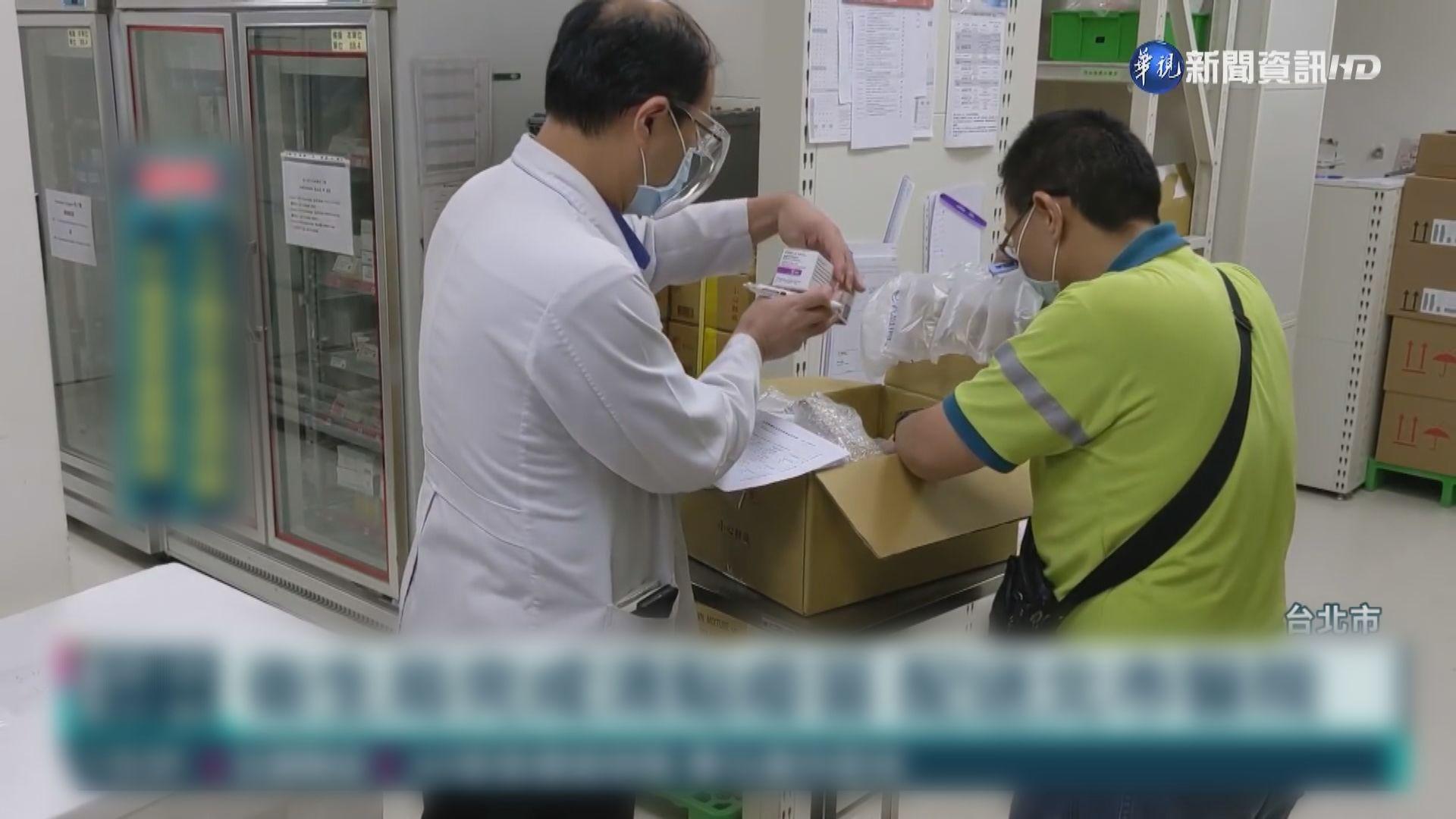 首批購自美國15萬劑莫德納疫苗下午運抵台灣