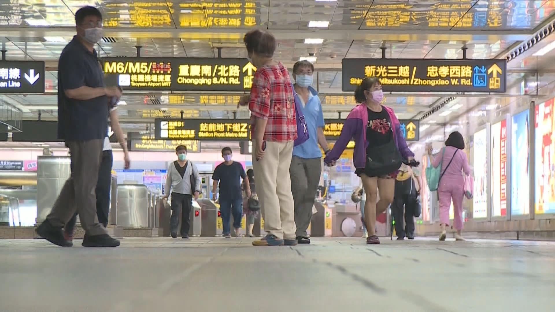 台灣新冠疫情持續 台北市周日舉行四級警戒防疫推演