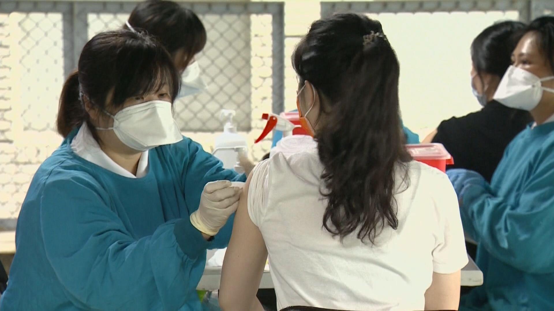 國台辦批評民進黨當局政治操弄疫苗議題