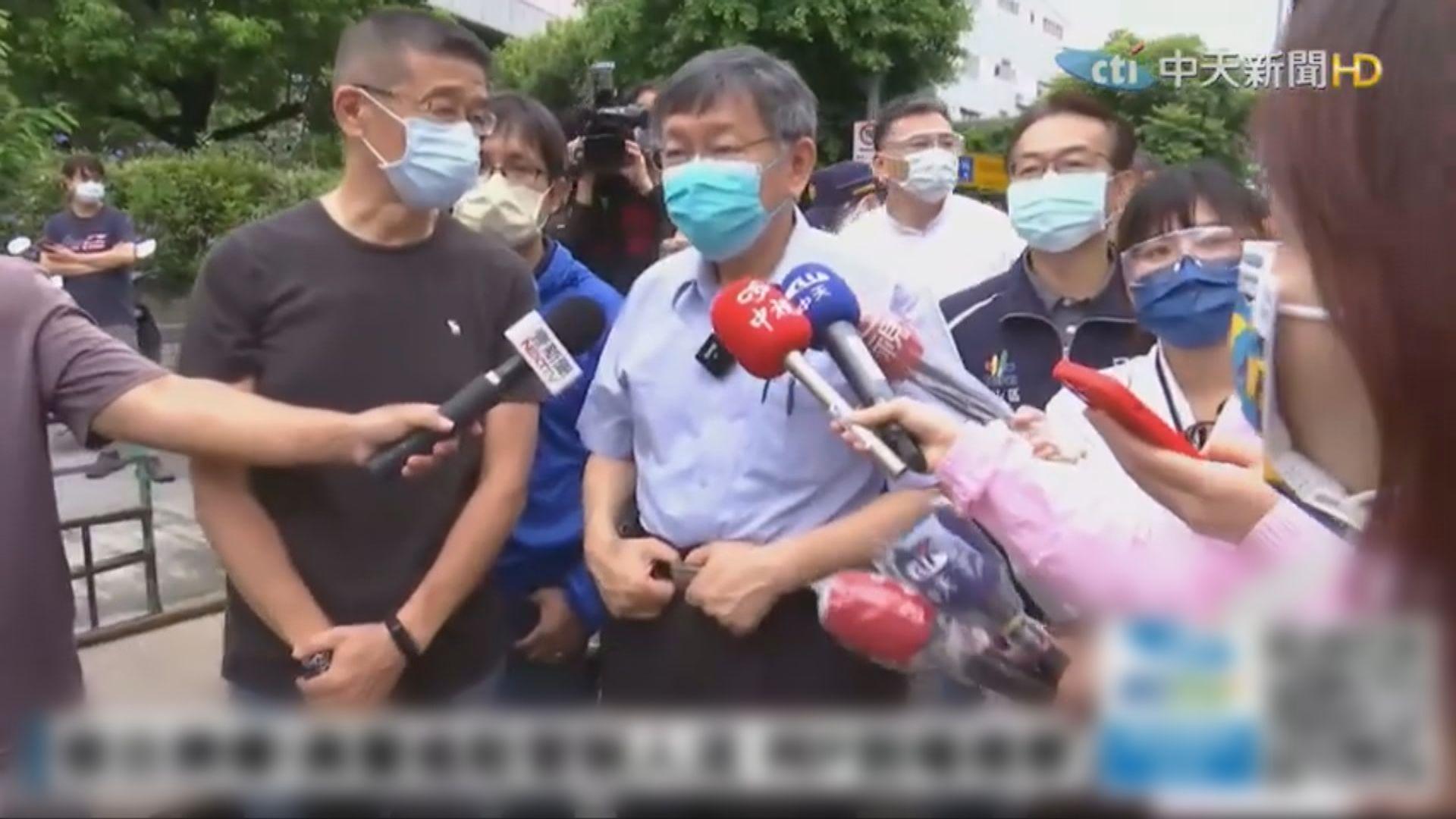 台灣再增逾340宗確診 台北派警員管制市場人流