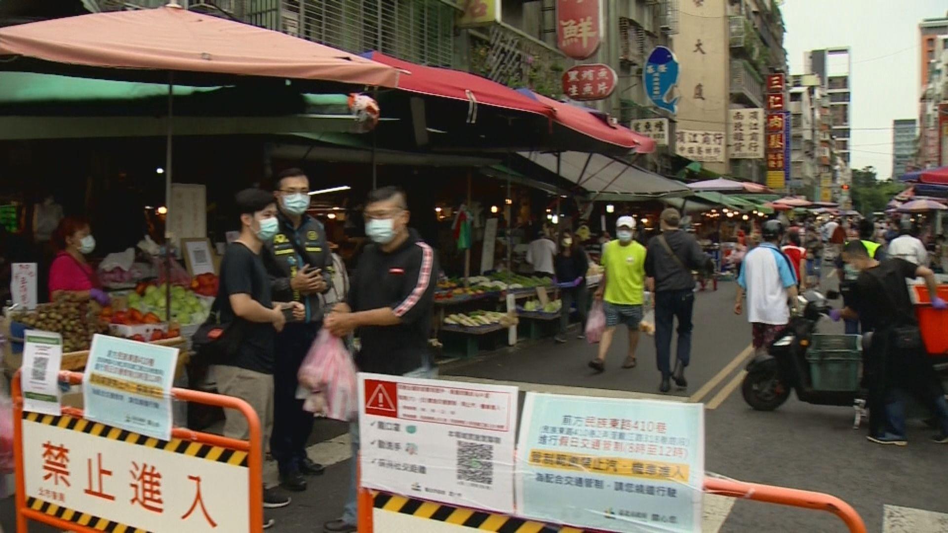 台灣經濟部限民眾只可逗留傳統市場一小時 防疫情蔓延