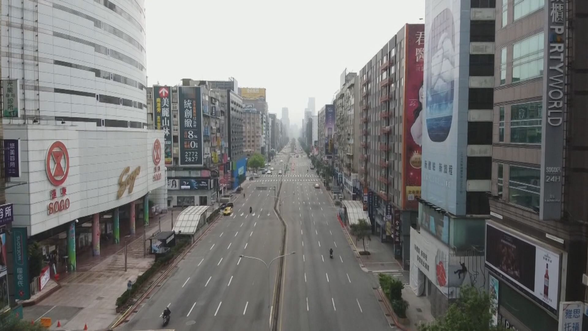 台灣疫情嚴峻 延長三級警戒兩星期至月底