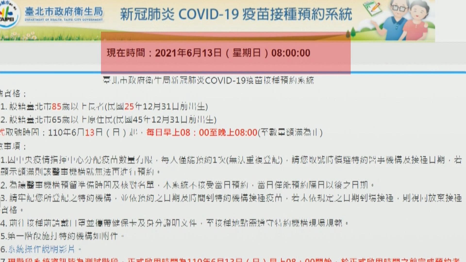 台灣增174宗確診 陳時中:疫情有放緩趨勢但不能掉以輕心