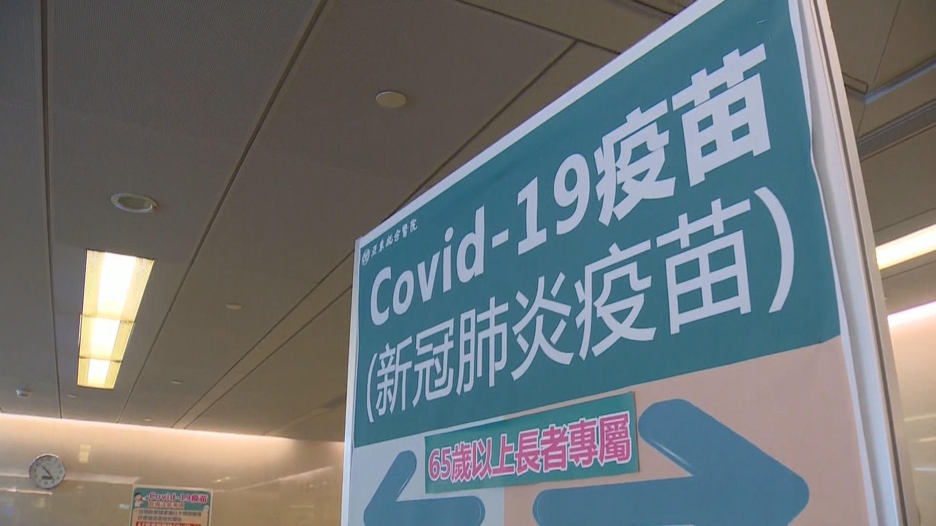 台灣各縣市開始接受長者預約打疫苗
