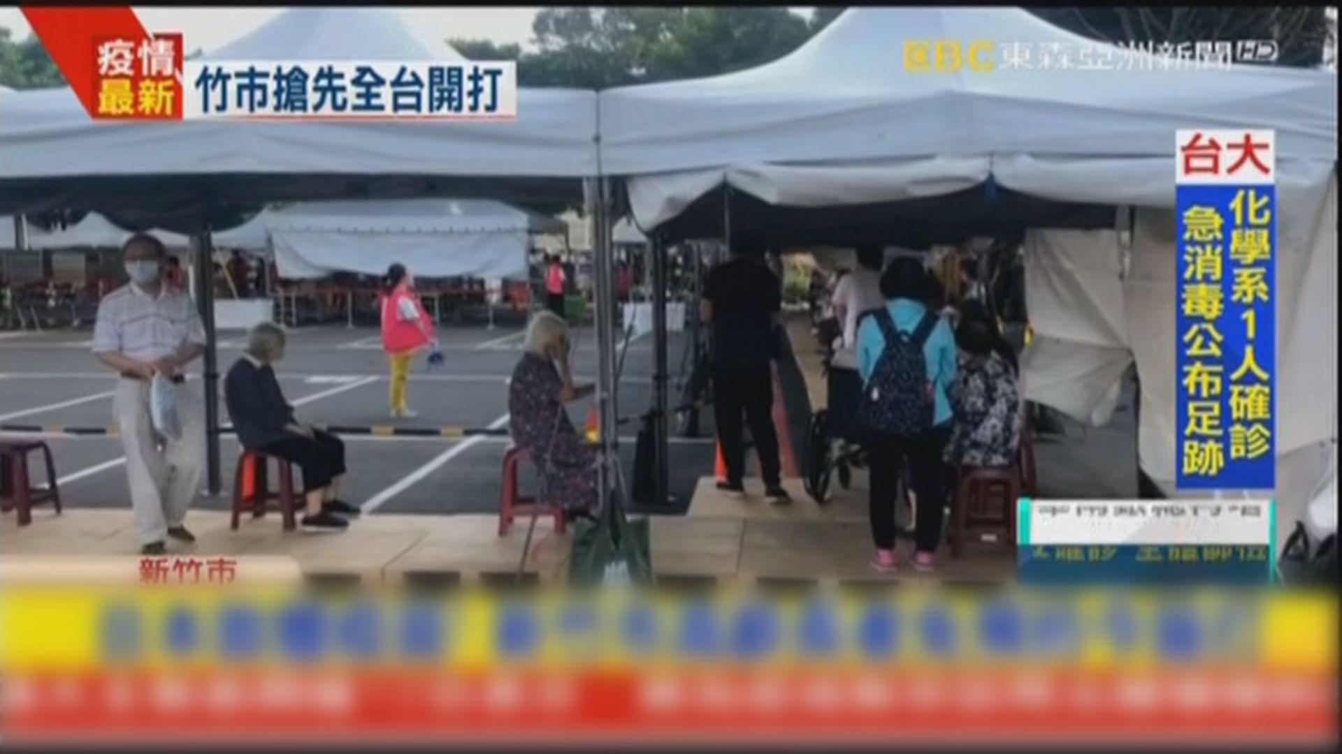 台灣新增185宗新冠病毒本土病例 再多15人死亡