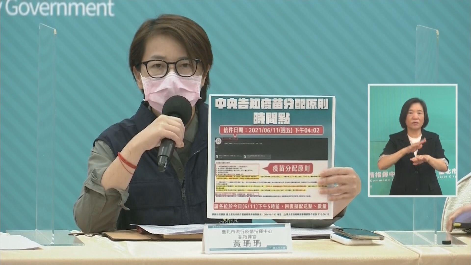 台灣分配疫苗到各縣市 被批數量不足讓所有長者接種