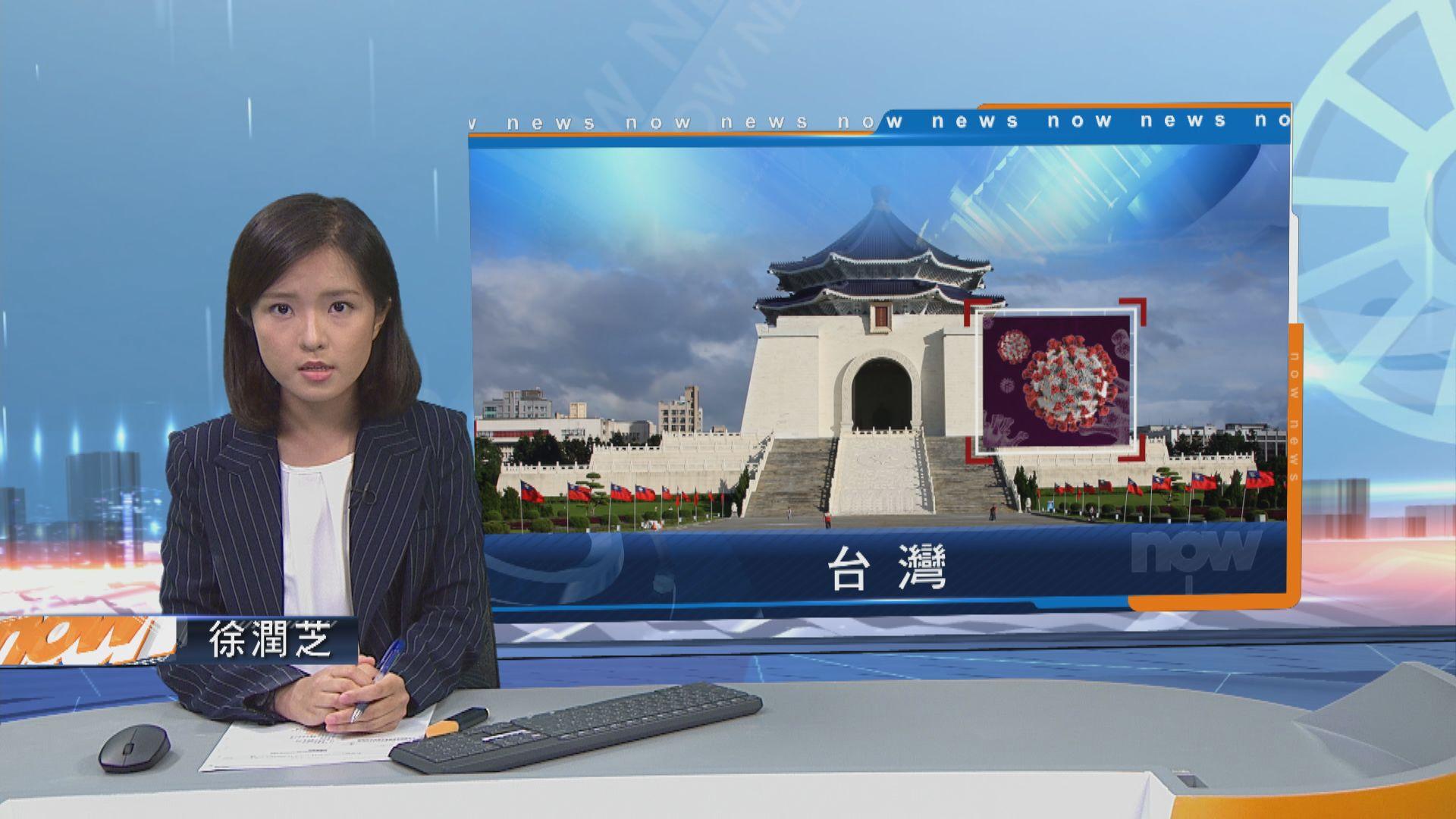 台灣單日增167宗確診個案 再增18死