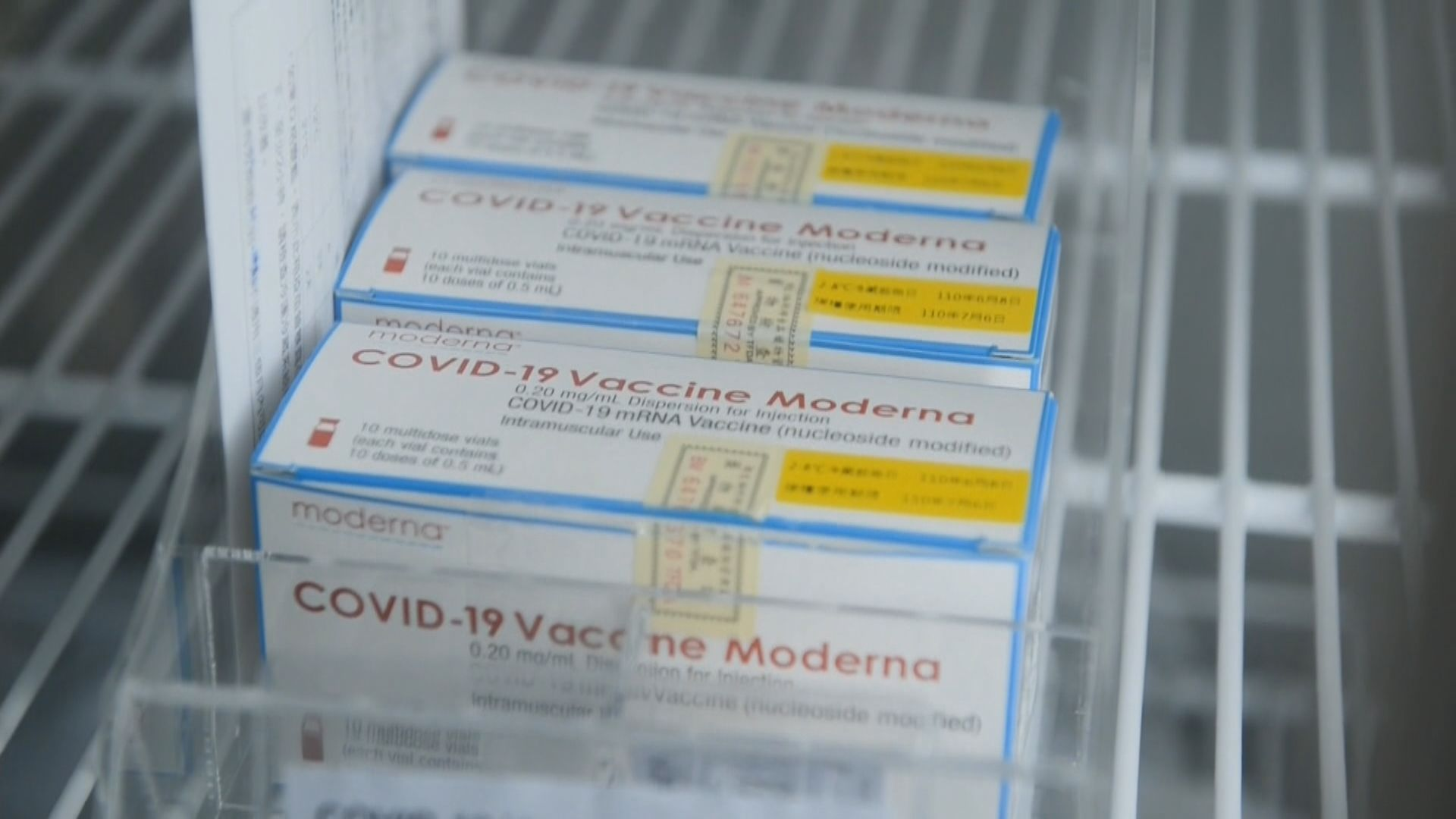 台灣下午將收到第二批24萬劑莫德納新冠疫苗
