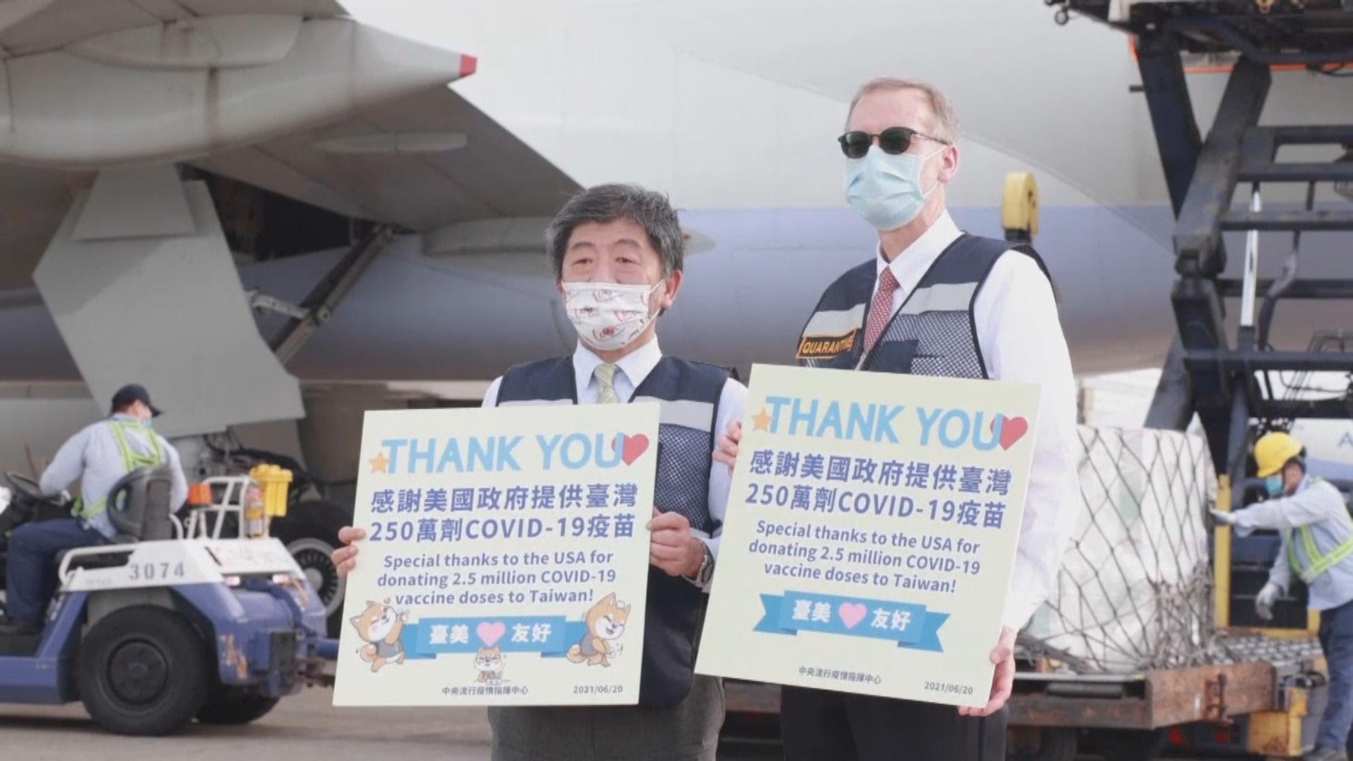 台灣增18宗接種新冠疫苗後死亡個案