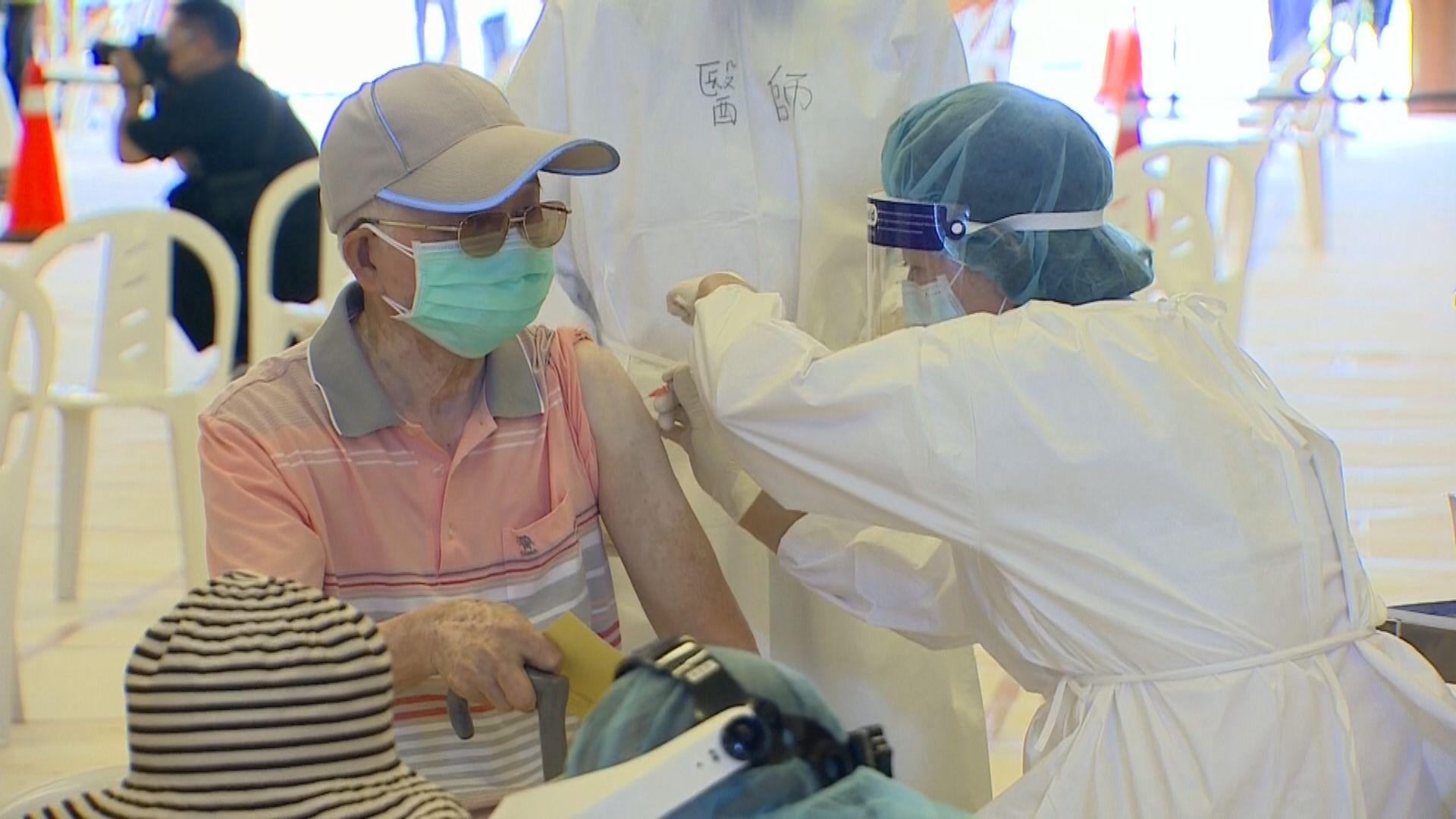 新北和台北市開放72歲以上長者接種莫德納疫苗
