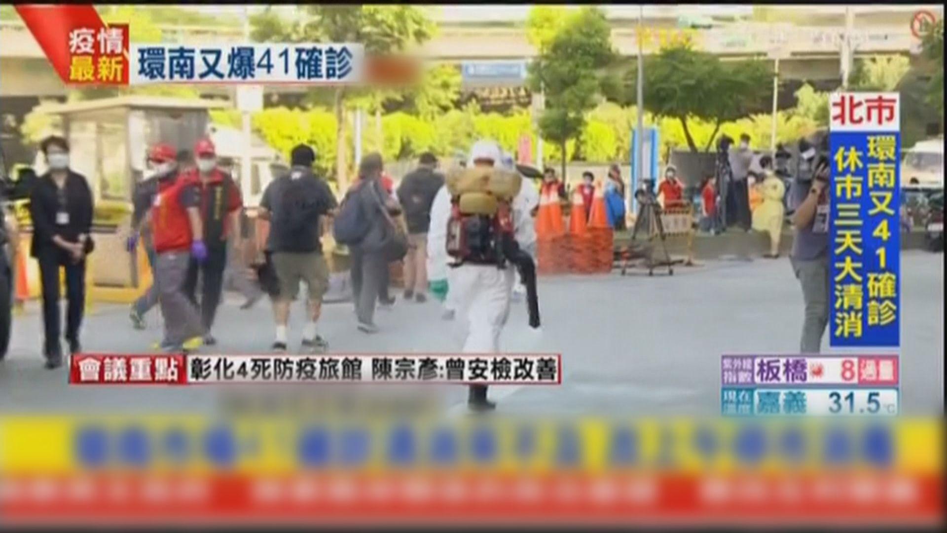 台灣增98宗本土確診 再多15人染疫死亡