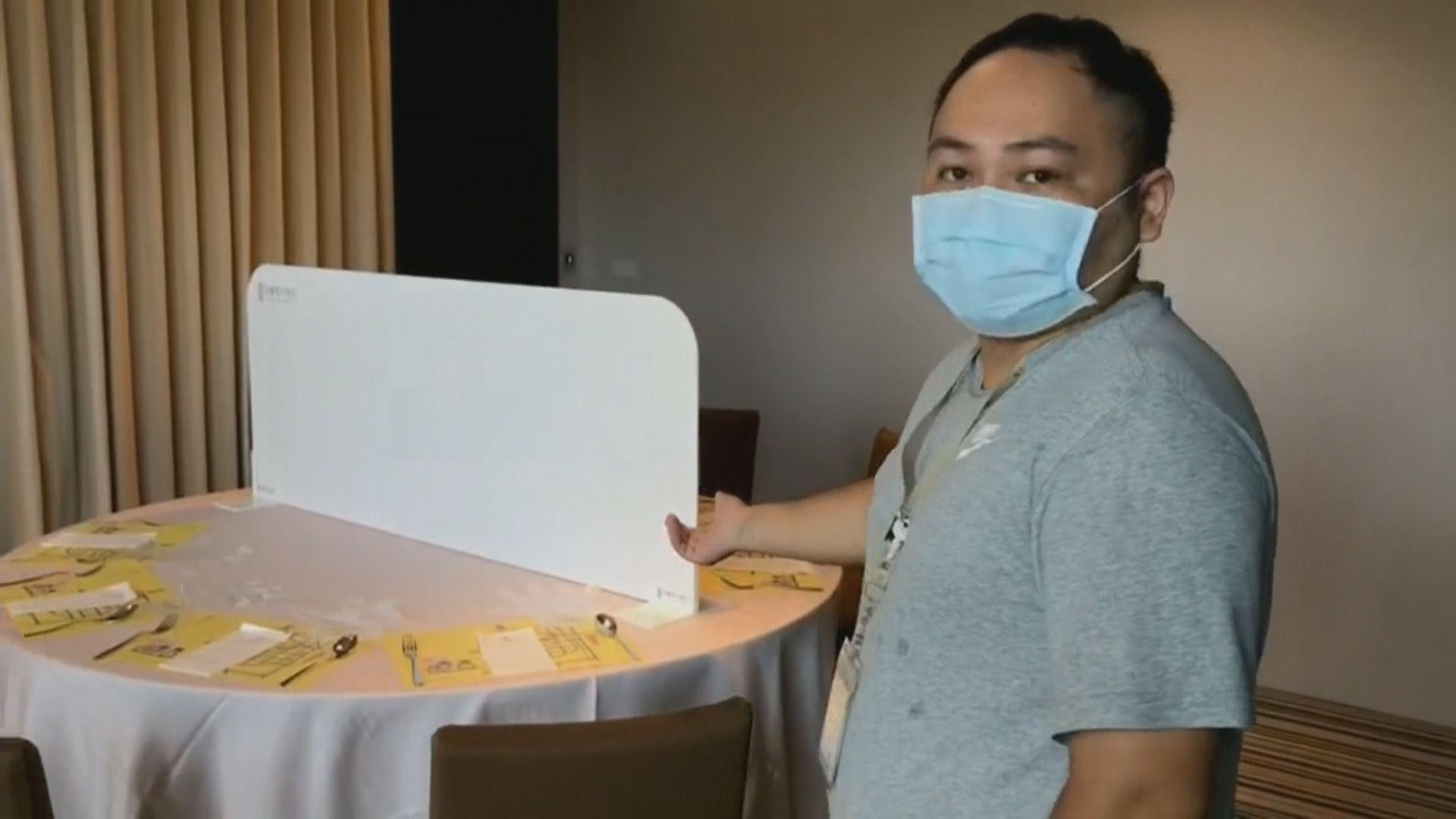 台灣維持三級警戒至本月26日 餐廳有條件恢復堂食