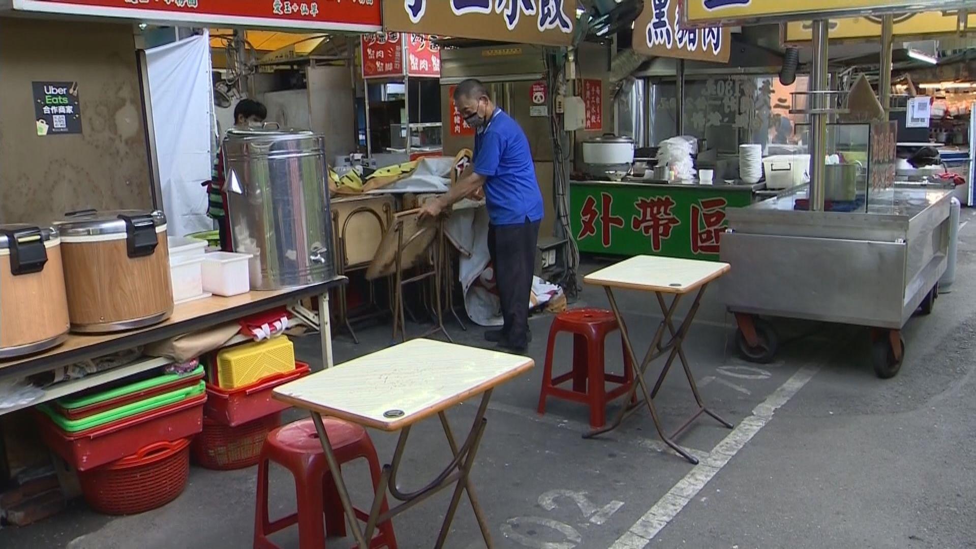 台灣增18宗確診個案 維持三級警戒餐廳有條件恢復