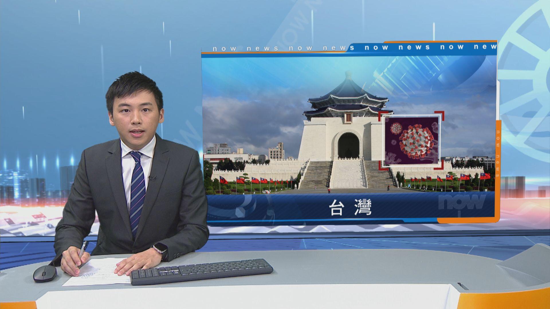 台灣新增23宗本土確診個案 多一名患者死亡