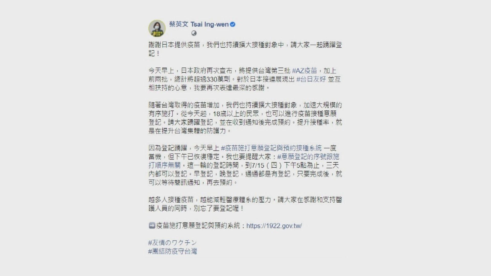 台灣周二起「微解封」 惟大部分地區未有跟隨