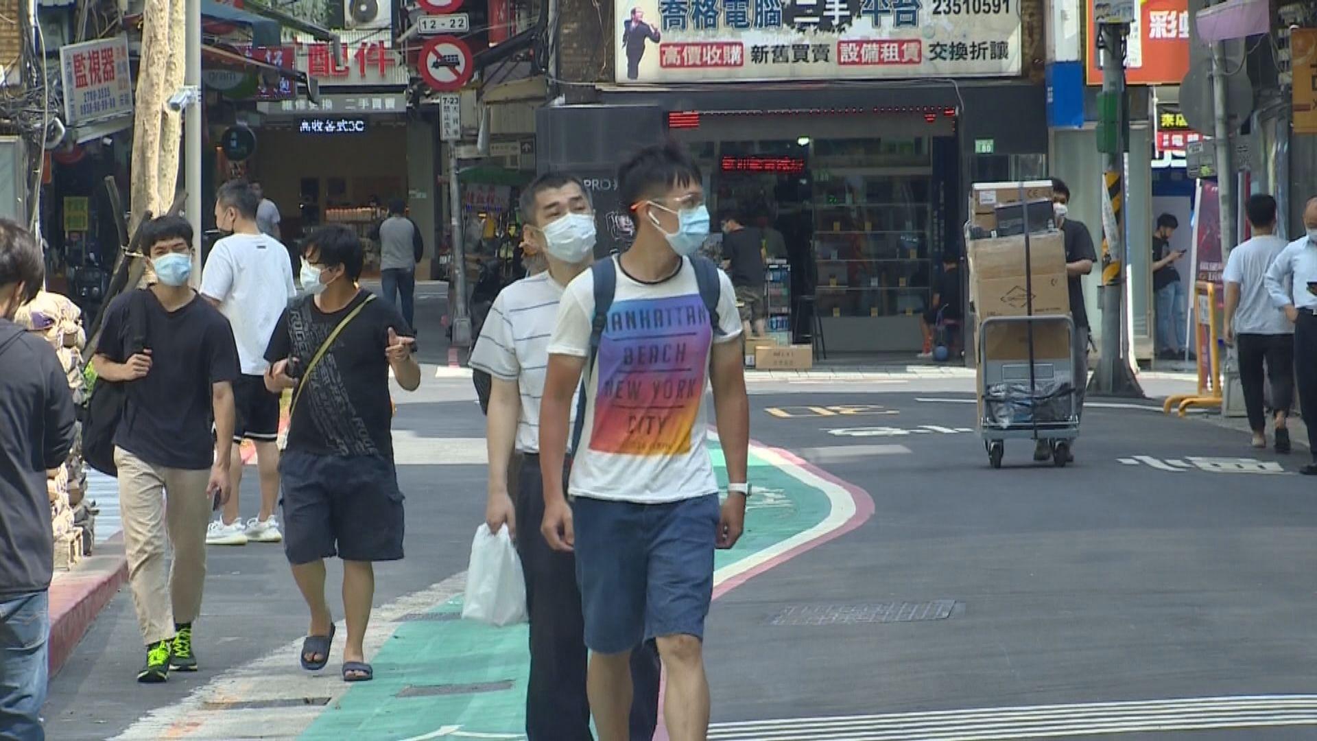 台灣疫情轉趨穩定 下周下調防疫警戒級別至二級