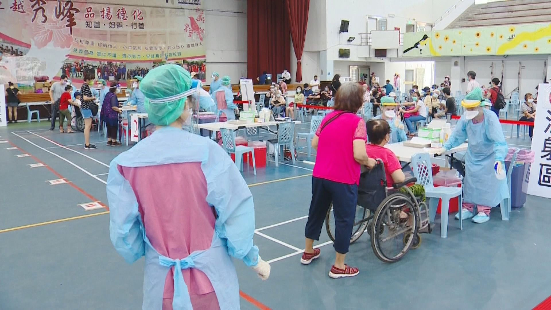台灣增一宗新冠本土確診 創近期疫情新低