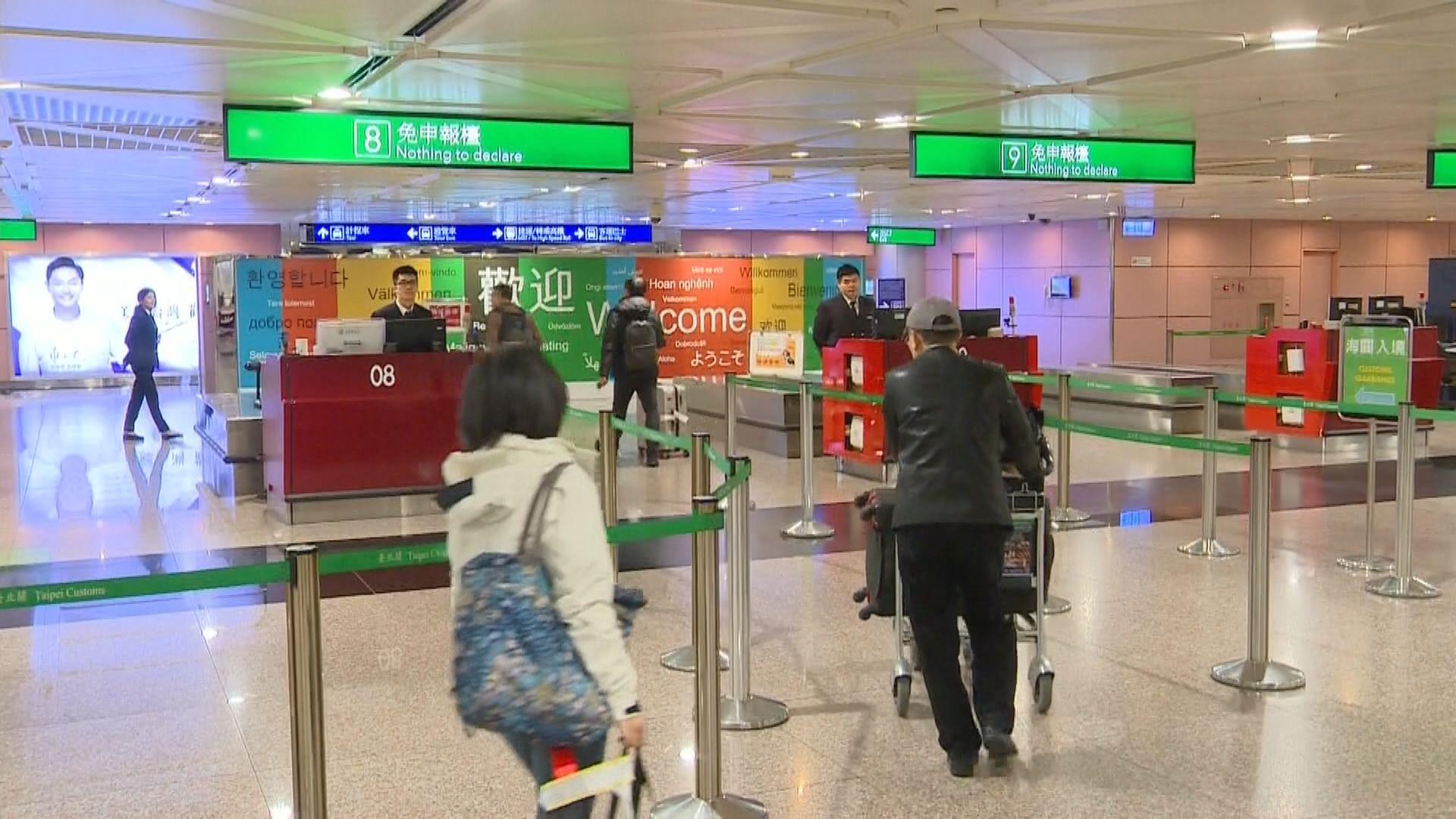 台灣周二起限制到當地求學港澳生入境