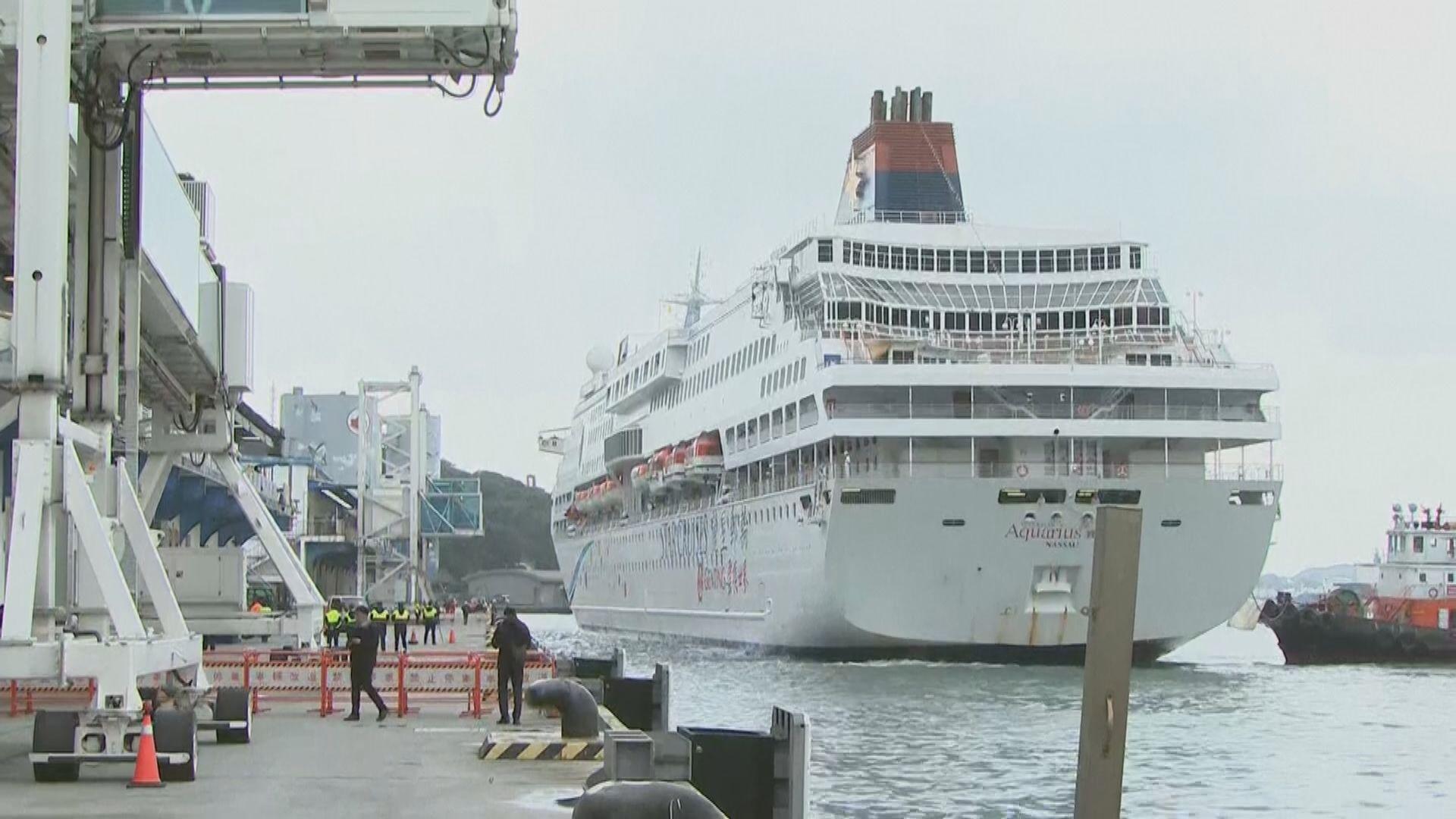 寶瓶星號衛生人員上船檢疫 初步檢查全船無人發燒