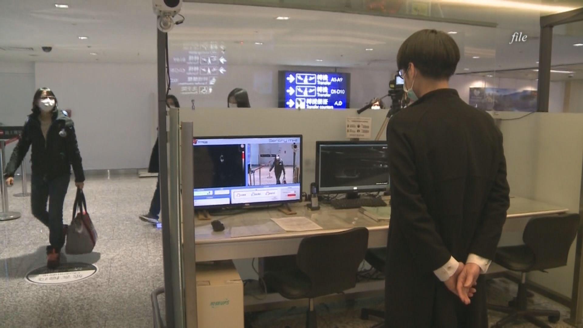 台灣周二起禁旅客到當地轉機