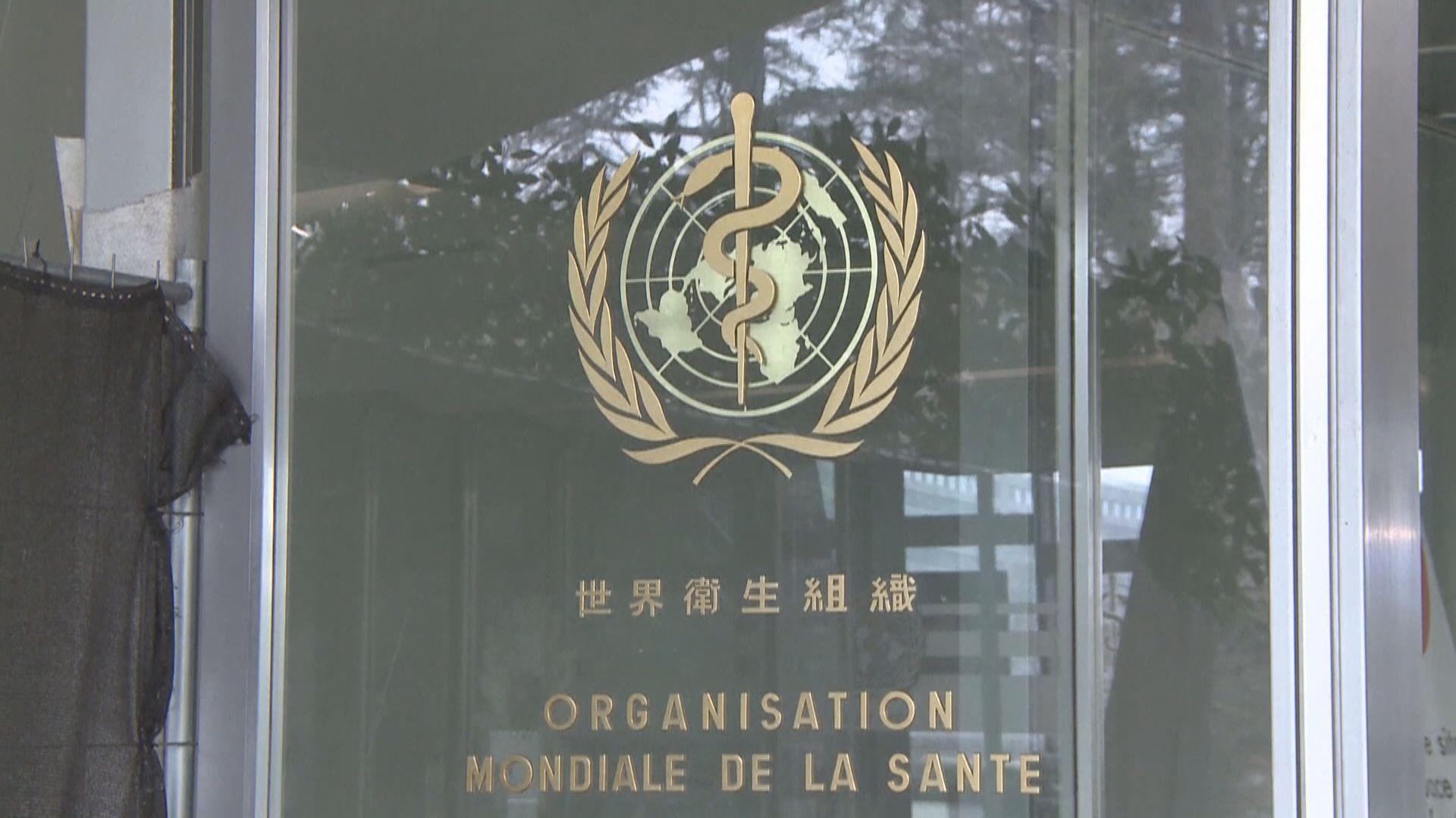 日本及加拿大支持台灣參與世衛組織防疫決策