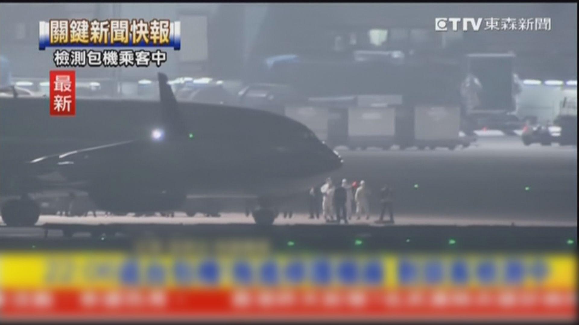 接載鑽石公主號台灣旅客包機返抵桃園機場