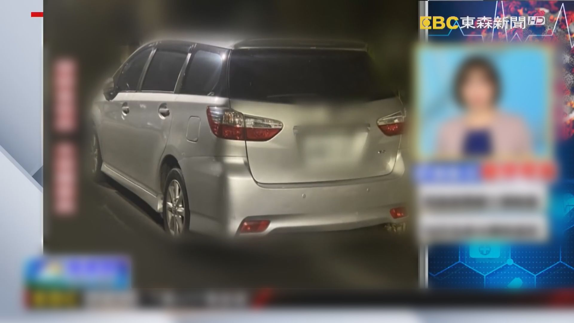 台灣新確診患者為日前不治白牌車司機的妹妹