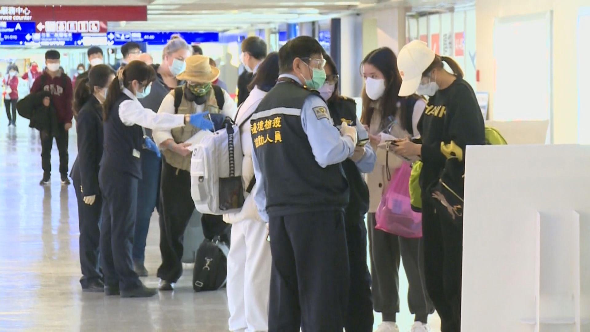 台灣恢復讓大陸商務人士申請入境