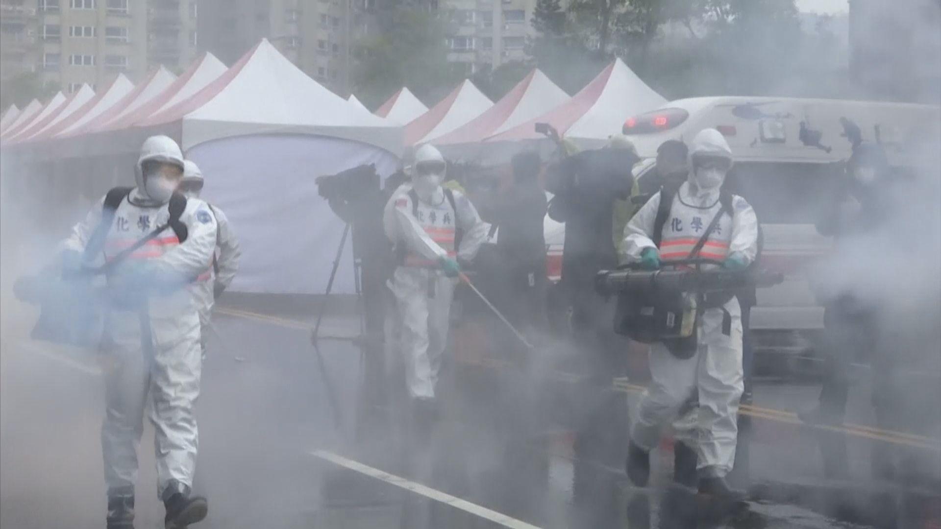 台灣軍方防疫演習模擬社區大爆發