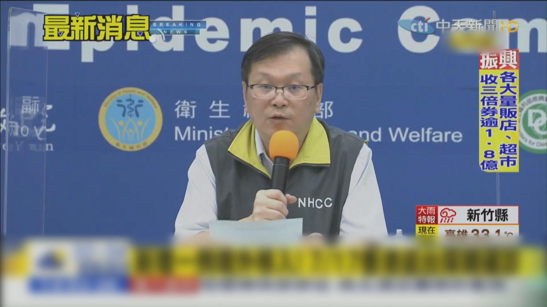 一名長期在港工作的台灣男子返台後確診