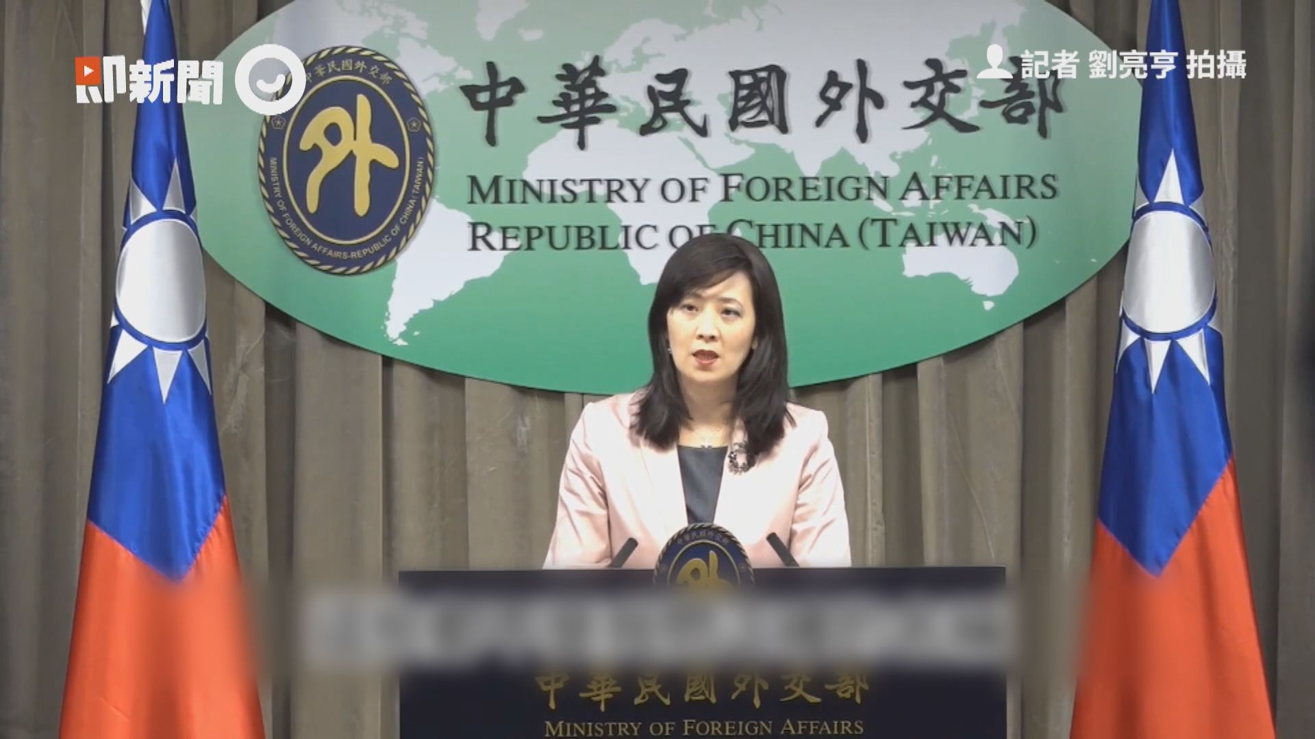 世衛疫情報告不停轉變對台灣稱呼 台灣批荒謬
