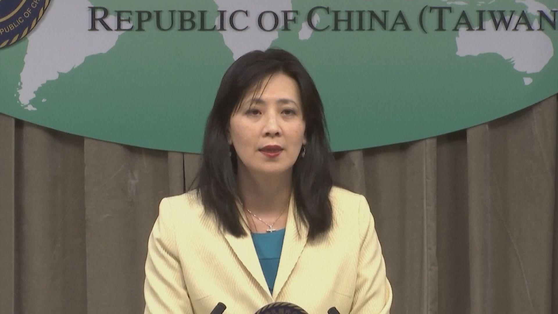 菲律賓對台灣頒布入境禁令 台灣敦促菲律賓改變決定
