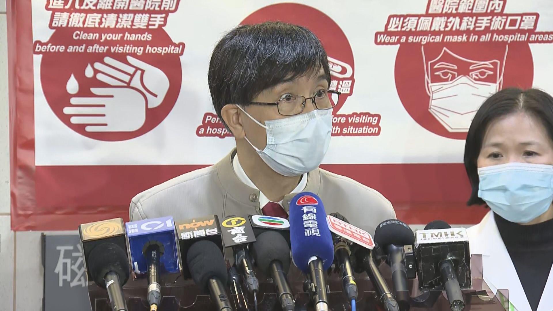 袁國勇:聯合醫院有一名超級傳播者 空氣傳播機會大