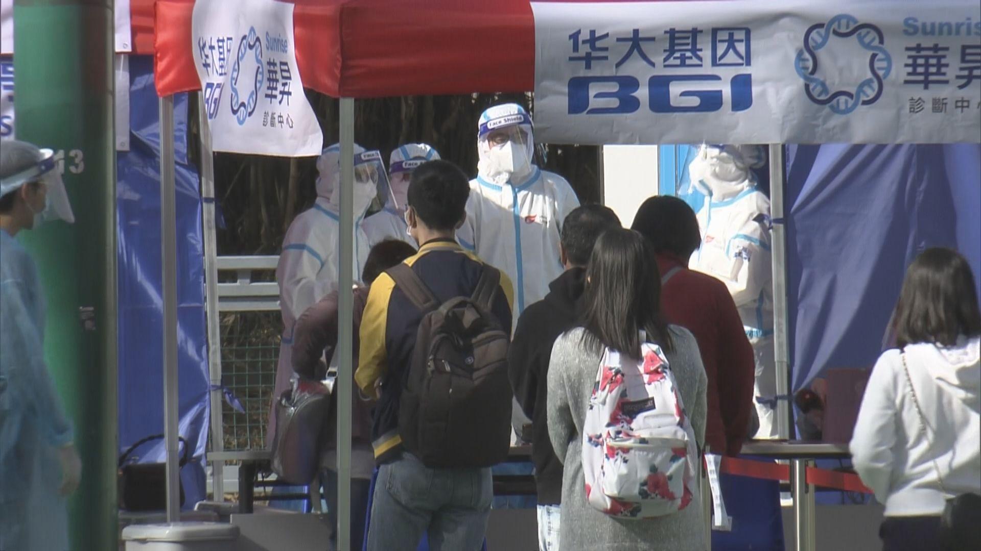 聯合醫院附近遊樂場設採樣站 為醫院職員及訪客檢測