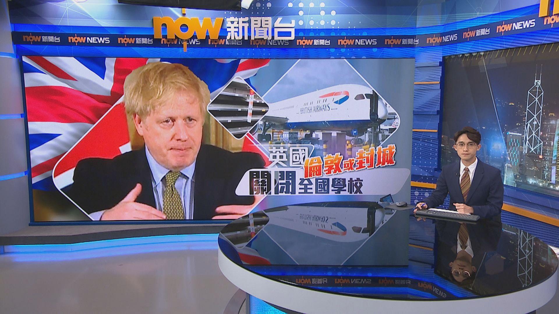 歐盟的英國脫歐首席談判代表巴尼耶病毒測試呈陽性
